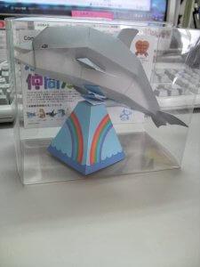 イルカのペーパークラフト
